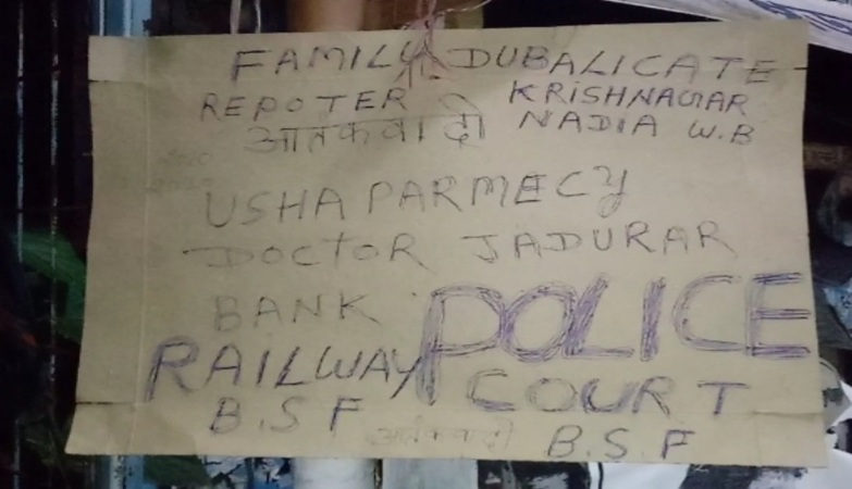 Fuzzy symbolic posters trigger panic among local people in Krishnagar