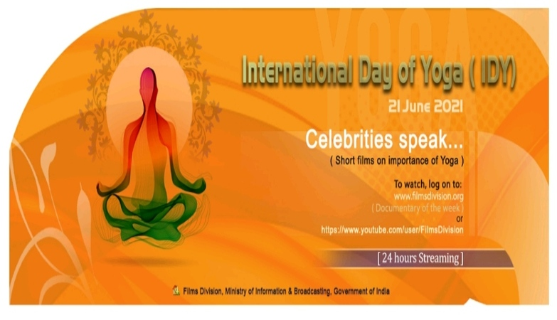 Short films screening and lec-dem to mark International Day of Yoga by Films Division