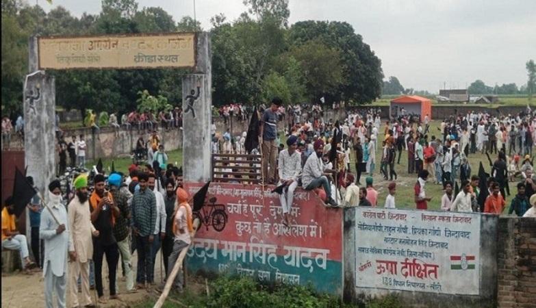 Lakhimpur Kheri violence: Samyukta Kisan Morcha asks President Kovind to sack Minister Ajay Mishra