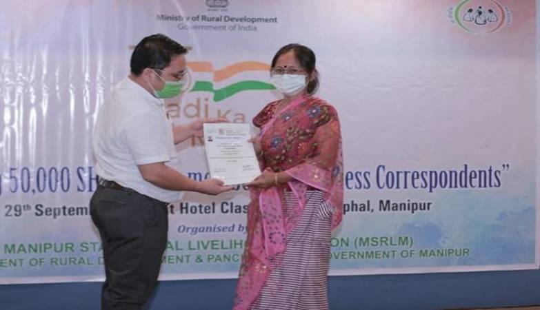 50,000 women SHG members as Business Correspondents to celebrate Azadi Ka Amrit Mahotsav
